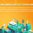Website TopenLand